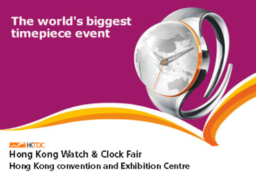 HONG KONG WATCH & CLOCK FAIR 2018