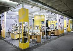 Salon mondial de l\'horlogerie et de la bijouterie